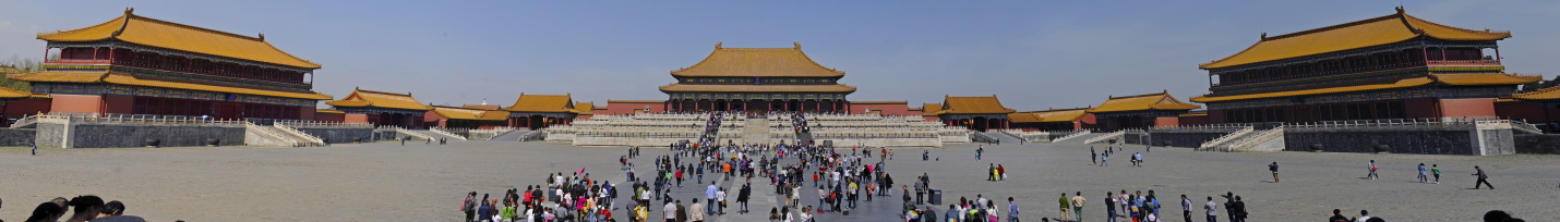 Forbidden City panorama from Gate of Supreme Harmony wikivoyage banner sm